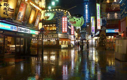 Nöjesområdet Shinsekai med hundratals av restauranger.