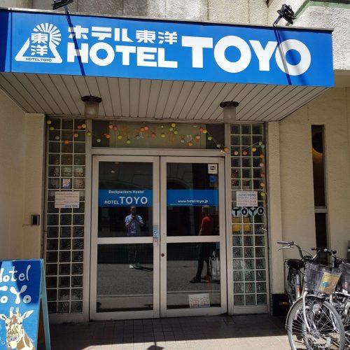 Hotel Toyo på utsidan