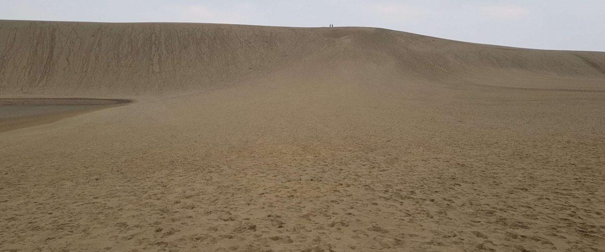 Sanddyner i Japan